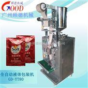 GD-YT-小袋洗发水包装机价格