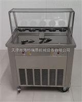 HT-CBJ001炒冰机
