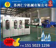 小型纯净水矿泉水生产设备机械 玻璃水生产设备 生产厂家直供