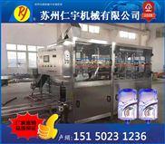 厂家直销 全自动灌装生产线设备 桶装水灌装机 瓶装水生产线