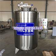 鮮奶巴氏奶生產線 牛奶加工生產設備