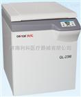 GL-23M高速冷冻离心机,湖南湘仪离心机