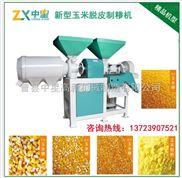 供应山西长治家用小型杂粮磨面机  玉米磨面机单机