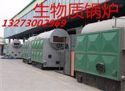 铜仁DZH2吨手烧生物质蒸汽锅炉厂家