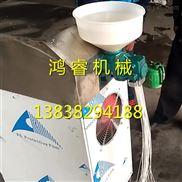 不銹鋼全自動米粉機 一步成型米粉機米線機