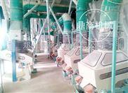 鼎商粮油玉米提胚制粉成套设备
