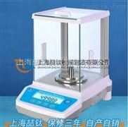 【JA2003型电子分析天平】200g/1mg电子天平报价|电子分析天平说明书