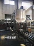 五加仑桶装水生产线厂家