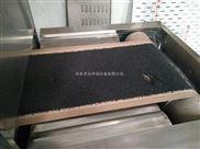 西安直供大型化工厂用微波干燥机