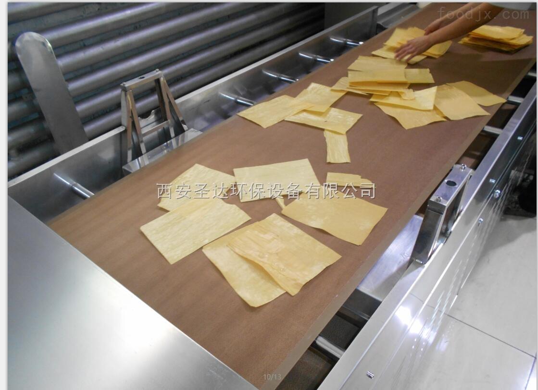 豆油皮微波烘干杀菌设备