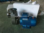 自吸泵小型316不锈钢抽酒泵甲醇耐腐蚀泵1.5寸大流量380v防爆