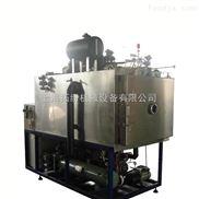 TF-SFD-150-胡黄连,芒硝冷冻干燥机