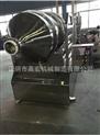 GH-1000混合机 不锈钢中药材高效混合机 食品二维混合机 江阴厂家