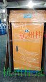 鳳城冷凝器在線清洗裝置制造