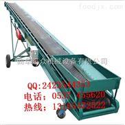 供应食品皮带输送机