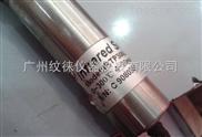IRTP300L红外温度变送器传感器