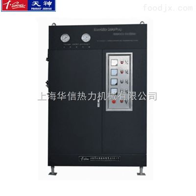 LDR0.15-0.7-电蒸汽锅炉价格