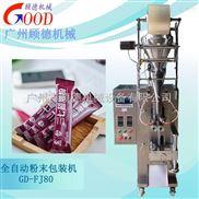 GD-FJ80 鹤山灵芝粉末定量包装机