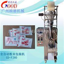 GD-FJ80 调味品孜然粉包装机