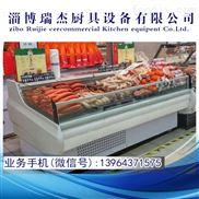 rj-0304-超市鲜肉柜,生鲜柜,鲜肉展示柜,风冷式鲜肉柜