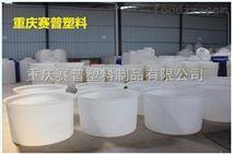 酸菜坛塑料泡菜桶食品发酵桶厂家直销
