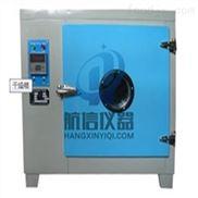 撫順101A系列電熱干燥箱航信儀器