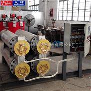 小型电导热油炉