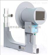 高清型手提式X光机