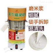 重庆天下豆花机小型商用豆浆机