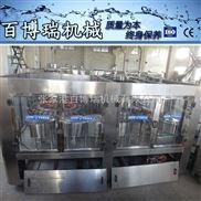 BBRN7638  大瓶纯净水生产设备
