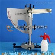 全国优选摆式摩擦系数仪,BM-3摆式摩擦系数测定仪,路面摆式摩擦系数仪特价