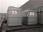 闭式冷却塔-开式冷却塔之间的的区别|本研闭式冷却塔的运行原理