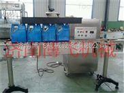 離合器油錫箔墊片封瓶機HH鍋爐清洗劑水冷式電磁感應封口機¥#