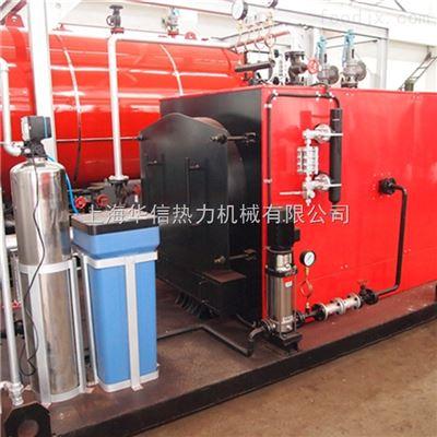 6吨燃油热水锅炉