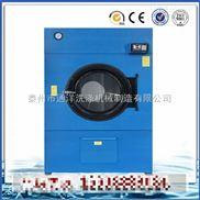 毛巾烘干機多少錢|小型烘干設備價格|大型毛巾浴巾烘干機多少錢