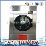 20公斤烘干機-中小型烘干設備-小型烘干機-15公斤烘干機