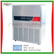 SD-120全自动商用制冰机设备