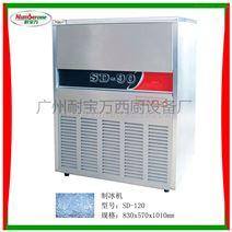 全自動商用製冰機設備