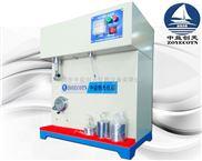 智能型MIT耐折强度试验仪 DDC-MIT750 MIT纸张纸板耐折强度试验机
