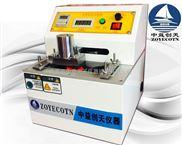 供应东莞耐磨擦试验机耐磨擦测试机