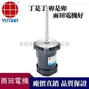 60W841型電熱烘箱電機.60W長軸電機.60W高溫電機
