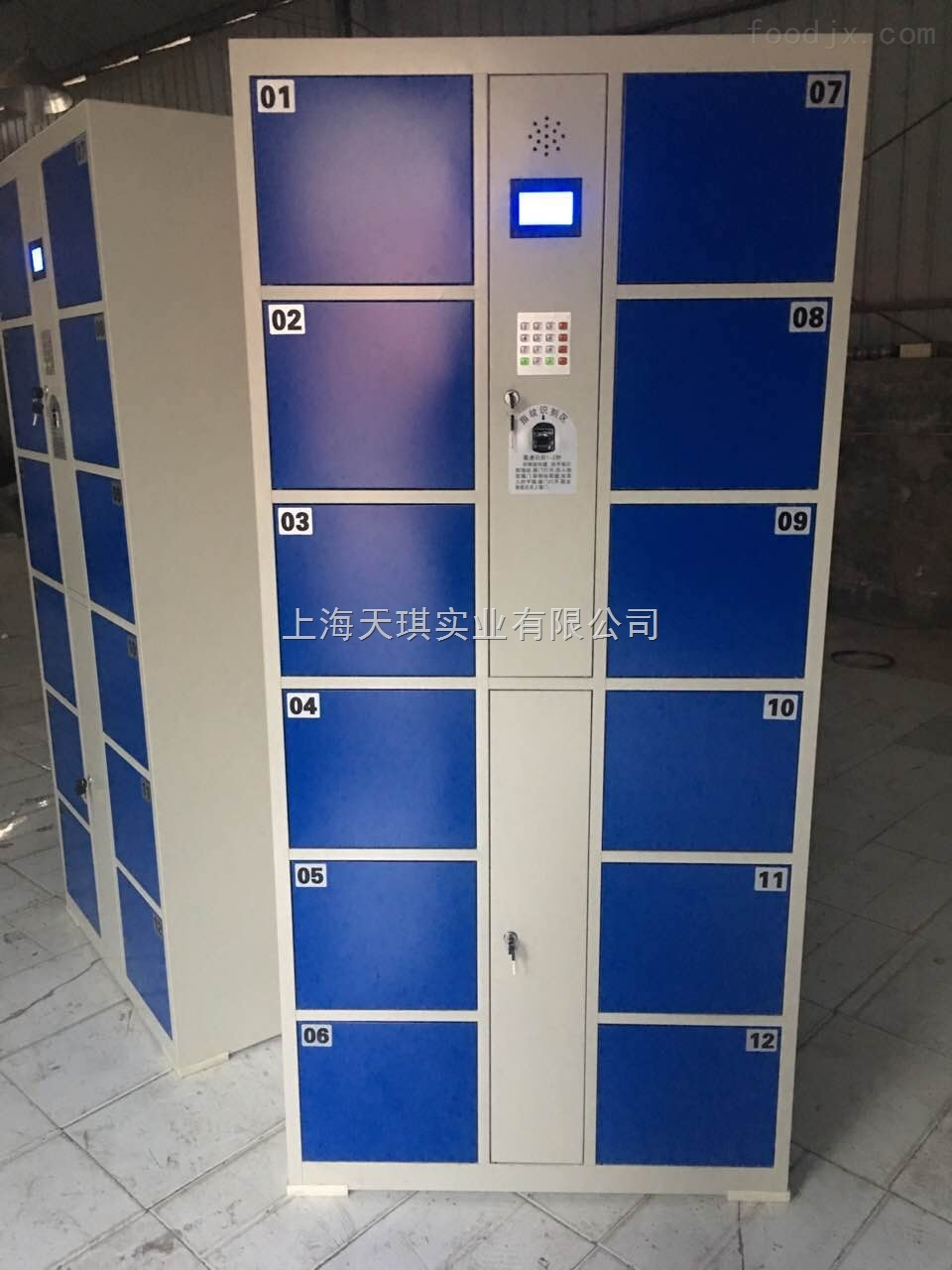 江西投币商场存包柜