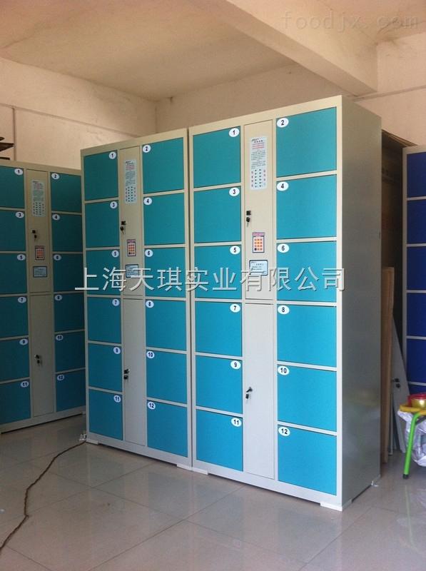 上海指纹电子储物柜