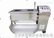 肉类食品搅拌机