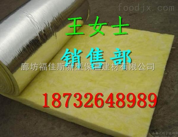 隔热保温玻璃棉板 北京吸音玻璃棉板 直销厂家