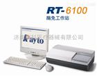 雷杜酶标仪RT-6100厂家直销