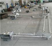 XY-管链螺旋输送机 管式螺旋上料输送机