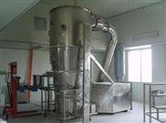 箱式沸騰干燥機廠家|箱式沸騰干燥機廠家銷售|范信干燥供