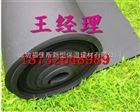 吸音防潮橡塑板产品规格