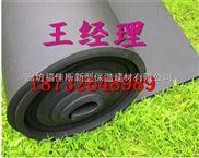 四川橡塑板 海绵保温橡塑板 隔热保温材料 性能说明